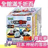 【小福部屋】【神秘的雪原】日本 Takara Tomy 寶可夢 公仔 投影戰鬥盤適用 神奇寶貝 Pokemon