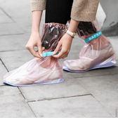 防滑加厚耐磨透明雨鞋套女戶外成人學生高筒防水雨鞋下雨天JRM 1363