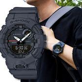 G-SHOCK GBA-800-8A 智慧型藍芽手錶 GBA-800-8ADR