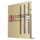 乙級建築物室內設計證照術科考題及參考解答(108年)