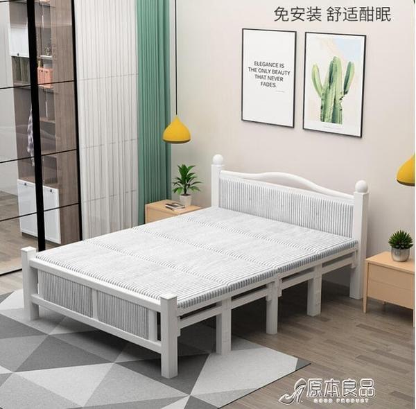折疊床 折疊床單人床1.2m家用雙人成人簡易辦公室午休出租房午睡便攜硬板YYJ 快速出貨