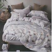 ✰雙人 薄床包兩用被四件組 加高35cm✰ 100%純天絲《醉》