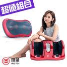 人氣火紅溫感美腿機使用簡單,輕鬆幫你做腳部按摩,達到紓壓解勞之功效,輕巧收納方便,居家辦公必備好機!