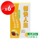 日本味王 暢快人生蜂蜜檸檬版(12袋/盒...