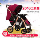 嬰兒推車高景觀可坐可躺 簡單收車 折疊【藍星居家】
