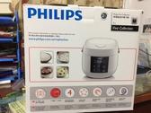 PHILIPS 飛利浦 微電腦迷你電子鍋 2L HD3060/HD-3060 全新盒裝(4人份)