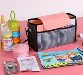 嬰兒推車掛包掛袋兒童推車掛包配件儲物袋收納包推車掛鉤媽咪包【奇趣家居】