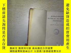 二手書博民逛書店英文原版罕見russian english technical