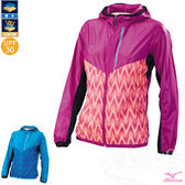 MIZUNO 美津濃 女路跑風衣(紫紅) 抗紫外線 防潑水