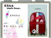 《熊熊先生》UNCLE BEAR行李箱 20吋旅行箱 熊熊叔叔 標籤圖案 台灣製MIT 附TSA鎖