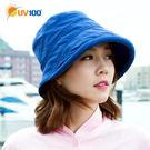 UV100 防曬 抗UV-經典百搭時尚淑...