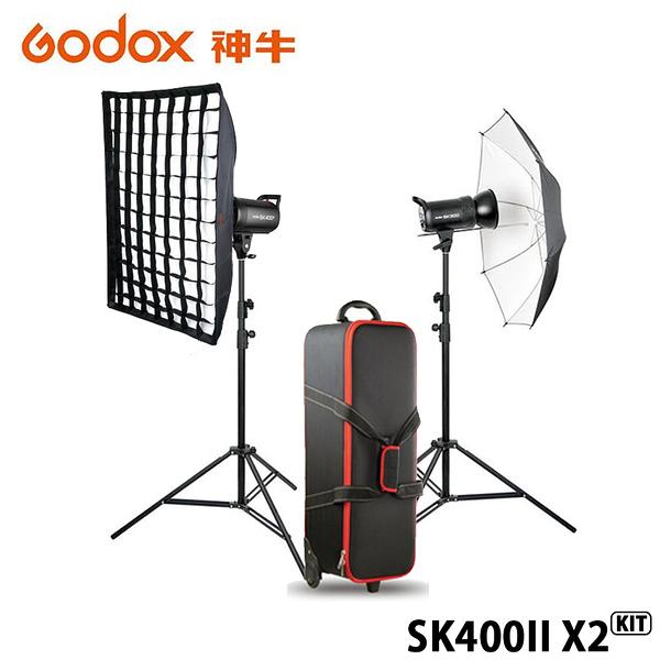 【EC數位】GODOX 神牛 SK400II X2 KIT 雙燈套組 玩家棚燈2代 400瓦/110V 2.4G無線