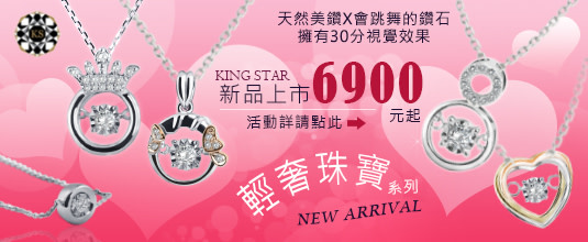 kingstar-hotbillboard-ef71xf4x0535x0220_m.jpg
