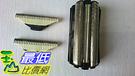[106美國直購] New 2X Cutter Blade + 1X Foil Shaver Foil Screen For Philips COMB QC5550 QC5570 Shavers Head Parts