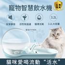 現貨 寵物飲水機 自動智能迴圈活氧貓咪飲水機寵物用品貓咪狗狗飲水器