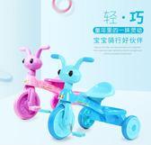 寶樂堡三輪車腳踏車腳蹬車手推車自行車小孩寶寶玩具車1-3-5歲  igo 居家物語