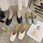 拖鞋 半拖鞋潮拖鞋女夏季新款方頭平底包頭半拖鞋半托秋季外穿穆勒鞋 喵喵物語