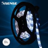 【ESENSE 逸盛】USB多功能LED軟燈條-白光