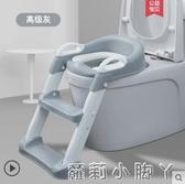 兒童坐便器馬桶梯椅女寶寶小孩男孩廁所馬桶架蓋嬰兒座墊圈樓梯式NMS【蘿莉新品】