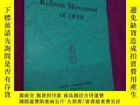 二手書博民逛書店戊戌變法(英文版)The罕見Reform Movement of