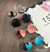 復古金屬鏤空圓形墨鏡粉色大框圓臉潮眼鏡反光太陽鏡女  黛尼時尚精品