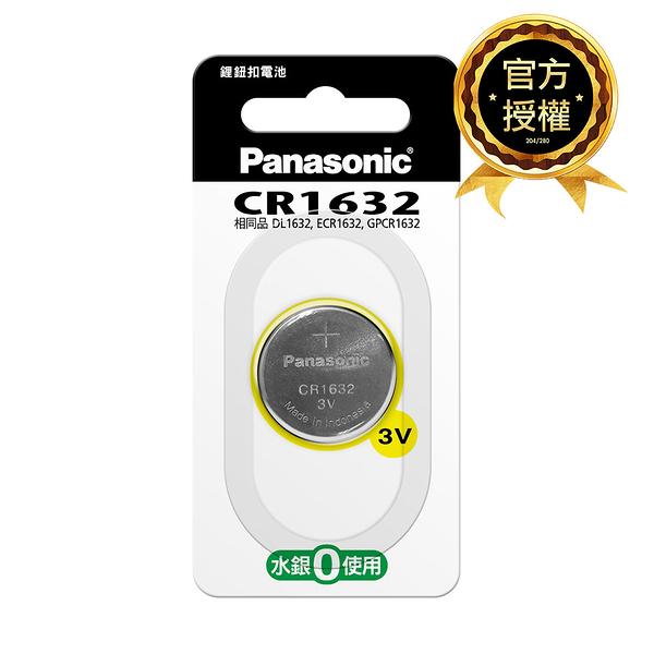 國際牌Panasoni CR-1632 鈕扣鋰電池 1入