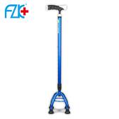 【富士康】鋁合金 小四腳拐杖 FZK-2051 (寶藍色)