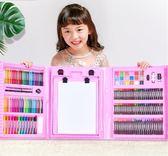 兒童水彩筆套裝幼兒園畫畫小學生用繪畫彩色筆多功能第七公社