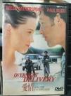 挖寶二手片-P17-102-正版DVD-電影【愛情快遞】-(直購價)