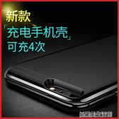 iphone7蘋果6專用8背夾行動電源6s手機殼7plus電池5超薄便攜5s無線