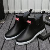 防水雨鞋 短筒雨鞋男士 雨靴防滑防水鞋膠鞋套鞋廚師廚房鞋【快速出貨八折搶購】