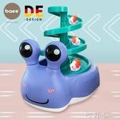 baee兒童玩具軌道小汽車回力慣性男女孩1-2歲3多功能4益智滑翔車 雙十二免運
