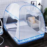 蚊帳蒙古包1.2米1.5m1.8m床雙人家用2019新款加密免安裝宿舍 【熱賣新品】LX