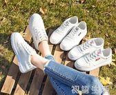 運動鞋小白鞋女春款透氣女鞋百搭基礎學生厚底板鞋韓版ins運動潮鞋