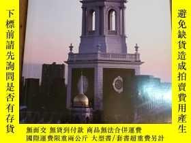 二手書博民逛書店HARVARD罕見1996-97 EXTENSION SCHOO
