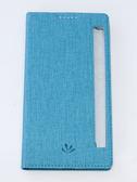 ViLi DMX LG Stylus 2 Plus 簡約時尚智慧休眠側翻手機保護皮套 隱藏磁扣支架 視窗手機套 內TPU軟殼全包