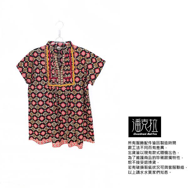 印度圖騰寬版上衣(印花)-F-潘克拉