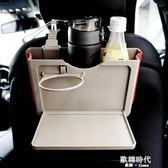 車載垃圾桶摺疊汽車內用創意掛式多功能懸掛車載收納盒車內置物桶 歐韓時代