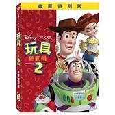玩具總動員 2 典藏特別版 DVD
