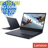 【現貨】Lenovo S340 14吋愛上我筆電(i7-10510U/MX230 2G/8G/512SSD/W10/IdeaPad/特仕)