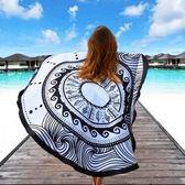 地席歐美超大速干浴巾披肩海邊度假沙灘毯圓形防曬沙灘巾野餐坐墊 【限時八五折】