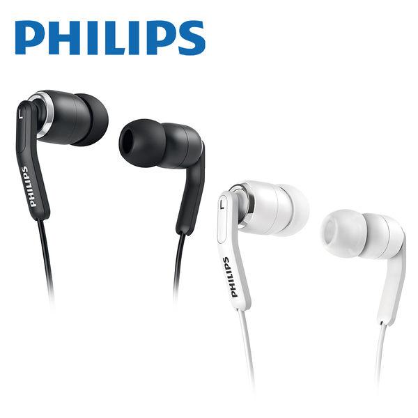 飛利浦 耳高清晰音頻耳機 SHE9735