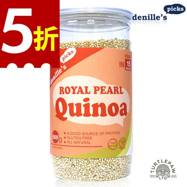 【Denille's Picks】皇家奇瓦白藜麥QUINOA1瓶 (500公克) 效期2018/11