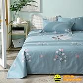 單件雙人床罩雙人床2米全棉碎花床單1.5米床1.8米床罩【happybee】