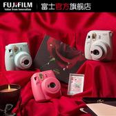 照相機-instax mini9一次成像相機立拍立得迷你9情人節浪漫禮盒mini9 艾莎嚴選YYJ