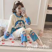 秋冬季法蘭絨女睡衣可愛卡通哆啦貓夢機器貓珊瑚絨厚款睡衣家居服
