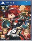 【玩樂小熊】現現貨中 PS4遊戲 女神異聞錄 5 皇家版 Persona 5 TheRoyalP5中文版
