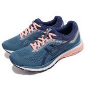 Asics 慢跑鞋 GT-1000 7 藍 粉紅 亞瑟膠 輕量吸震 女鞋 運動鞋【PUMP306】 1012A030400