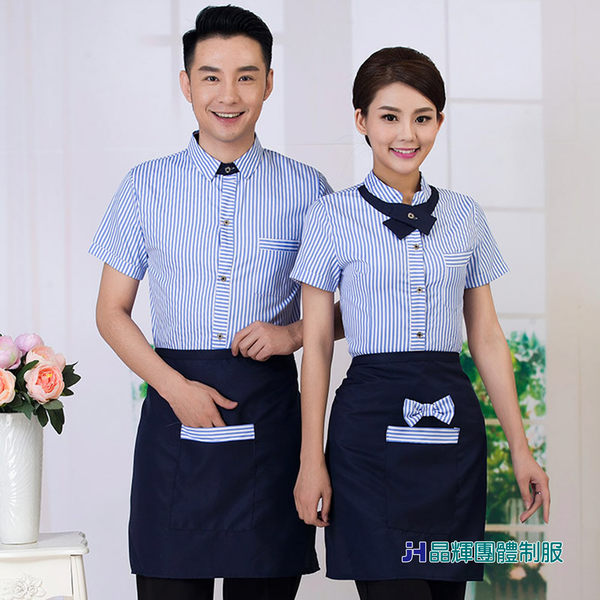 晶輝專業團體制服*CH002*咖啡廳漢堡店服務員工作服襯衫短袖蛋糕店營業員工作服夏團體服訂做