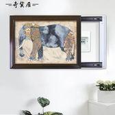 中式電表箱裝飾畫可推拉配電箱實木掛畫電閘盒遮擋壁畫 畫框定做【奇貨居】